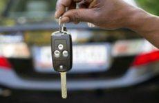 Постановка нового автомобиля на учёт через «Госуслуги»: пошаговая инструкция