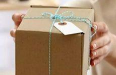 Как подать заявление на розыск посылки через «Госуслуги»