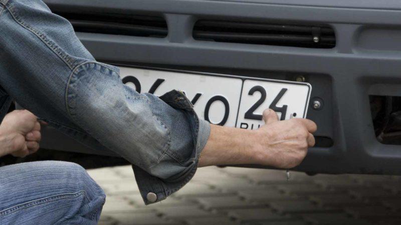 Каждый новый собственник авто несет обязательство в течение 10 дней с момента покупки поставить его на новый учет