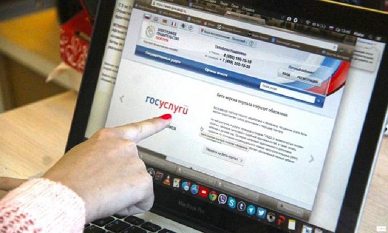 Авторизованные пользователи портала могут получить услугу в электронном виде