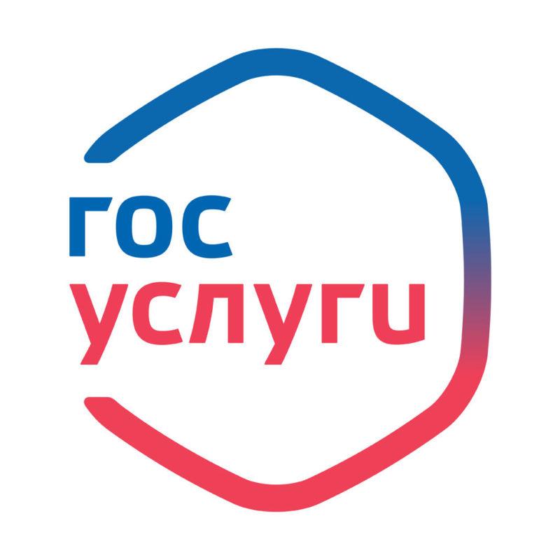 Логотип портала госуслуг