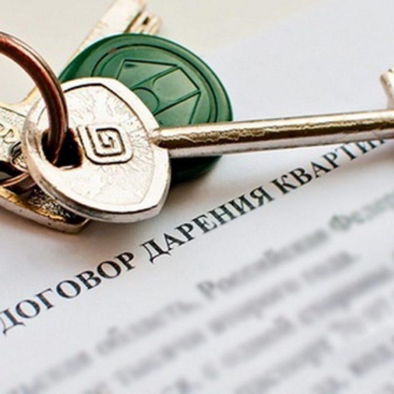 Порядок регистрации права собственности предполагает получение готовых документов через 10-12 суток в зависимости от способа обращения