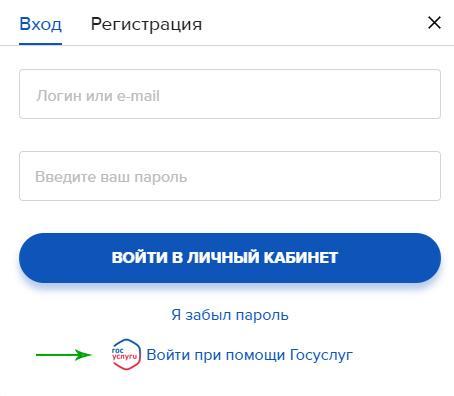 введение логина пароля