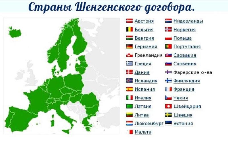 В шенгенскую зону входят почти все страны Европейского союза