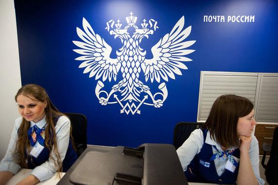 Обычная рутина Почты россии