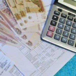 Как подать документы на субсидию на оплату ЖКХ через Госуслуги