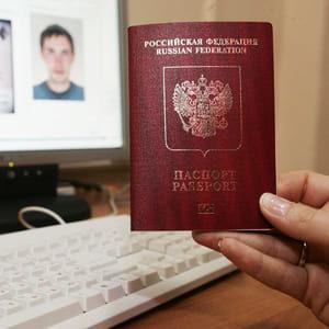 Как подать заявление на загранпаспорт онлайн через Госуслуги