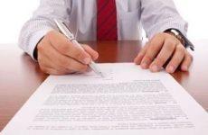 Восстановление ПТС при утере через «Госуслуги»: порядок действий