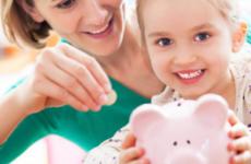 Выплаты молодой семье при рождении ребенка