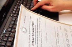 Замена ИНН в МФЦ при смене фамилии