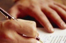 Замена СТС при смене прописки через «Госуслуги»