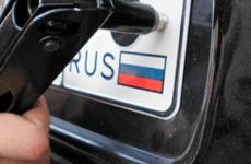 Замена регистрационных номеров автомобиля через «Госуслуги»