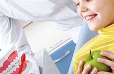 Как записаться в детскую стоматологию через «Госуслуги»