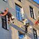 Как оплатить капитальный ремонт через «Госуслуги»