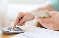 Как оформить пособие для малоимущих
