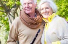Как перевести накопительную часть пенсии через «Госуслуги»
