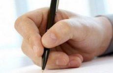 Как пожаловаться на ЖКХ через «Госуслуги»