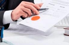 Как получить единый жилищный документ через «Госуслуги»