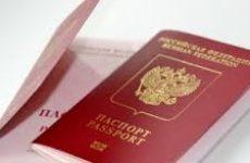 Как поменять загранпаспорт через  «Госуслуги» по истечении срока