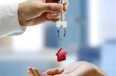 Как узнать о снятии обременения с квартиры
