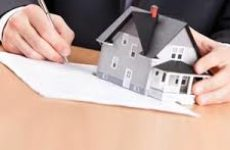 Порядок регистрации перехода права собственности на недвижимость