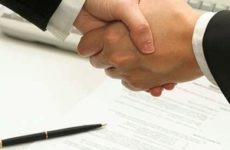 Пошлина на регистрацию права собственности на квартиру или дом
