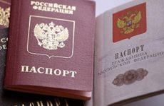 Процедура восстановления паспорта через «Госуслуги»