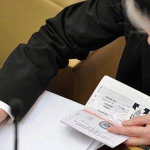 Сроки замены паспорта по возрасту 45 лет
