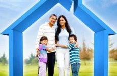 Программа «Молодая семья» на селе: условия и особенности