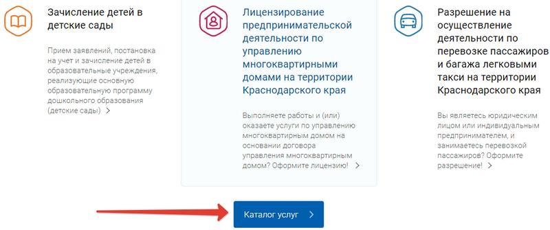 Выбор действия на сайте