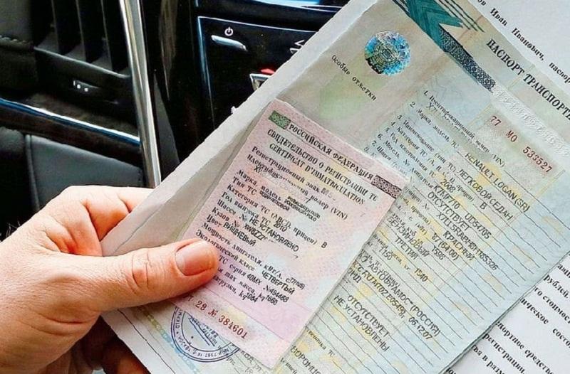 СТС входит в перечень основных документов транспортного средства