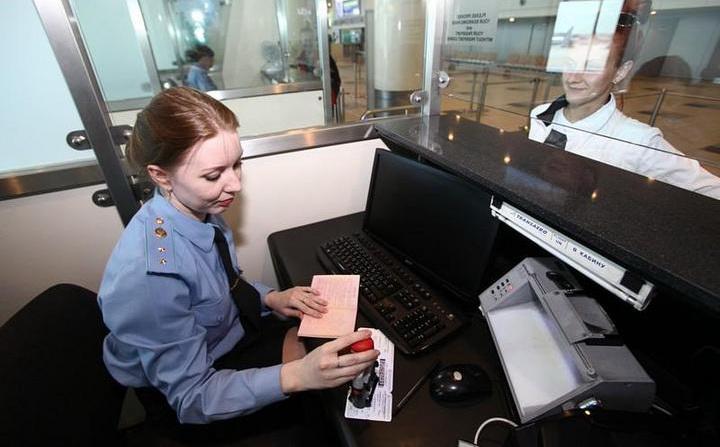 Правила пересечения границы и регистрации