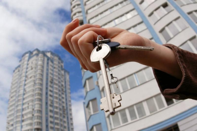 Ипотека-кредит на приобретение недвижимости