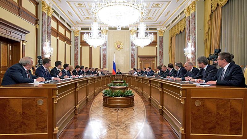 Изменения, внесенные правительством РФ