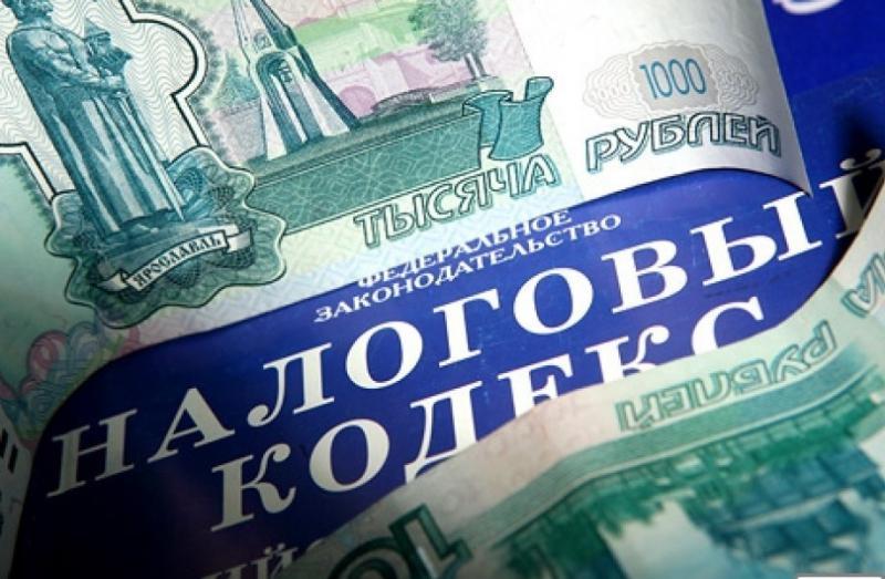 Уклонения от уплаты налогов наказуемо