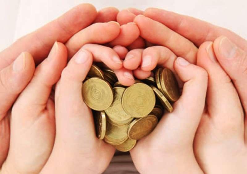 Финансовая помощь от государства