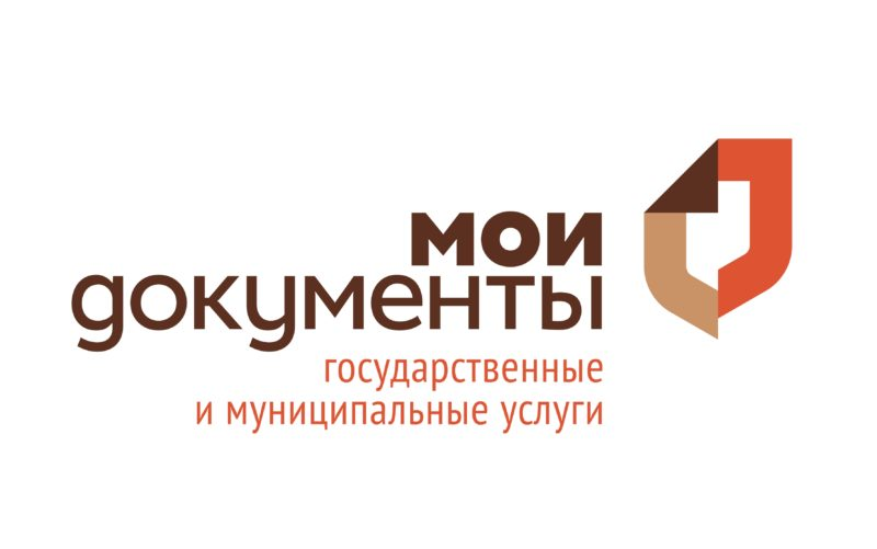 Логотип центра обслуживания «Мои документы»