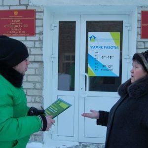 Кому жаловаться в Москве на управляющую компанию ЖКХ