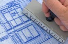 Необходимые документы для получения разрешения на строительство