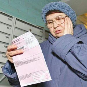 Нужно ли платить взнос за капремонт пенсионерам?