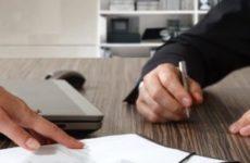 Жалоба в жилищную инспекцию через «Госуслуги»