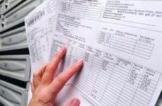 Как разделить счета на оплату коммунальных услуг