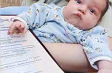 Оформляем выплаты из материнского капитала на второго ребенка