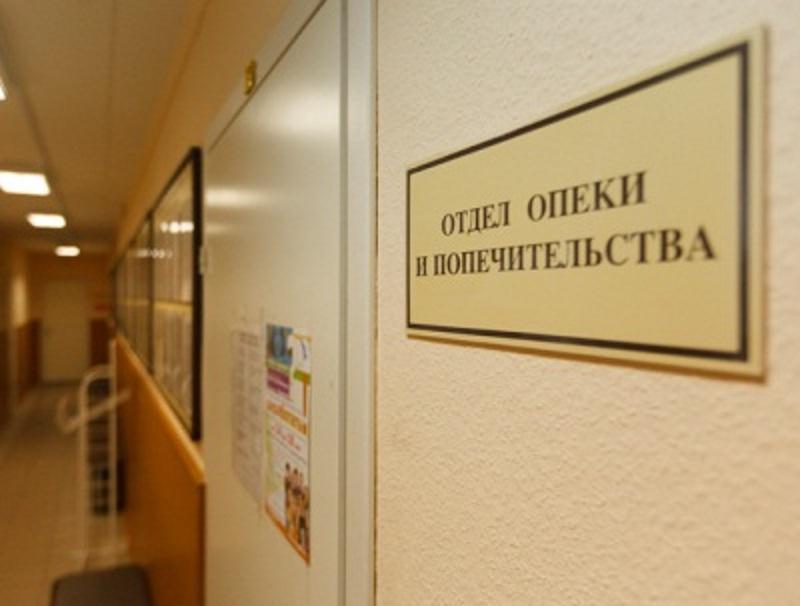 В некоторых ситуациях для снятия с регистрационного учета необходимо обращение в органы опеки и попечительства