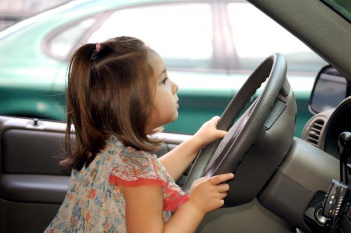 Существуют особенности владения машиной ребенком