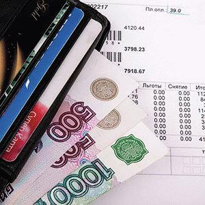 Быстро и легко оплачивать счета, штрафы и пошлины через госуслуги