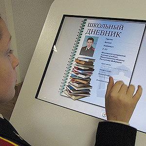 Как в госуслугах зарегистрировать и зайти в электронный дневник школьника