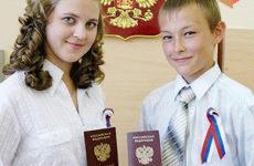 Получение паспорта в 14 лет в МФЦ