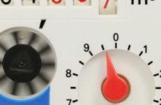 Как отправить показания счетчиков воды через госуслуги