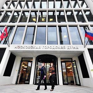 Закон о реновации жилищного фонда в Москве